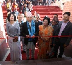 Inauguration of Media House